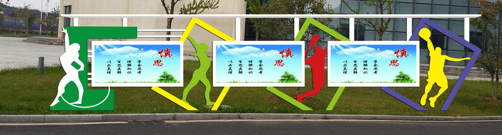广东公交候车亭